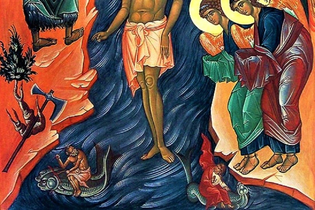 Mental Illness in Light of the Theophany Icon