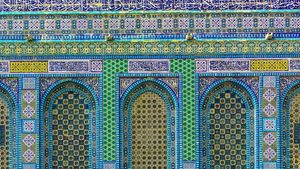 1280px Jerusalem 2013 Temple Mount Dome Of The Rock Detail 01