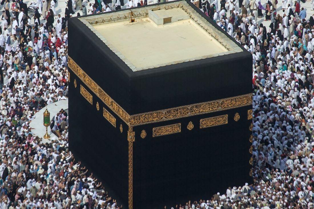 1100 Kaaba Masjid Haraam Makkah